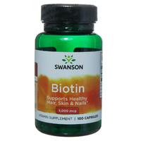 """Витамины """"Biotin"""" 100 капсул, 5,000 мкг"""